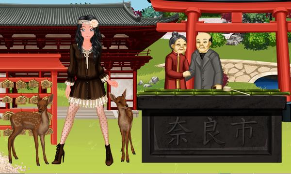 http://blog.feerik.com/wp-content/uploads/2014/06/apercu_quete_japon_etape_5.png
