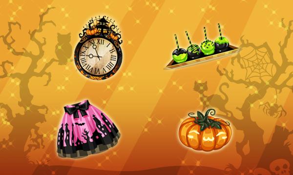 cadeaux_halloween-2